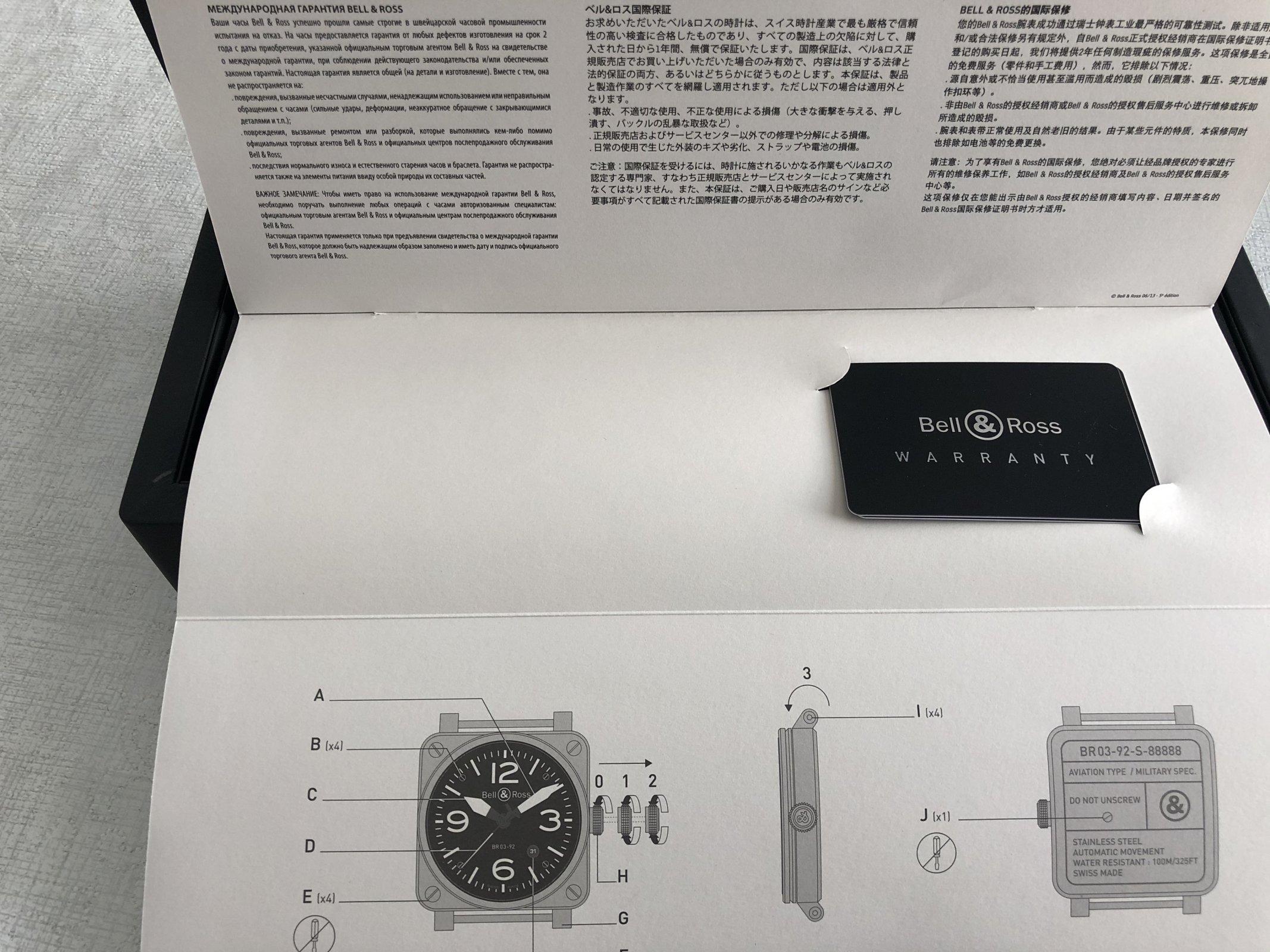 CC5DFE9F-D202-4A65-AE0B-FF943EEC46D2.jpeg