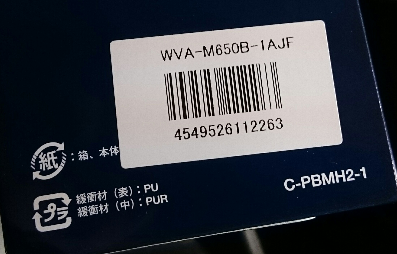 DSC_0166~2.JPG