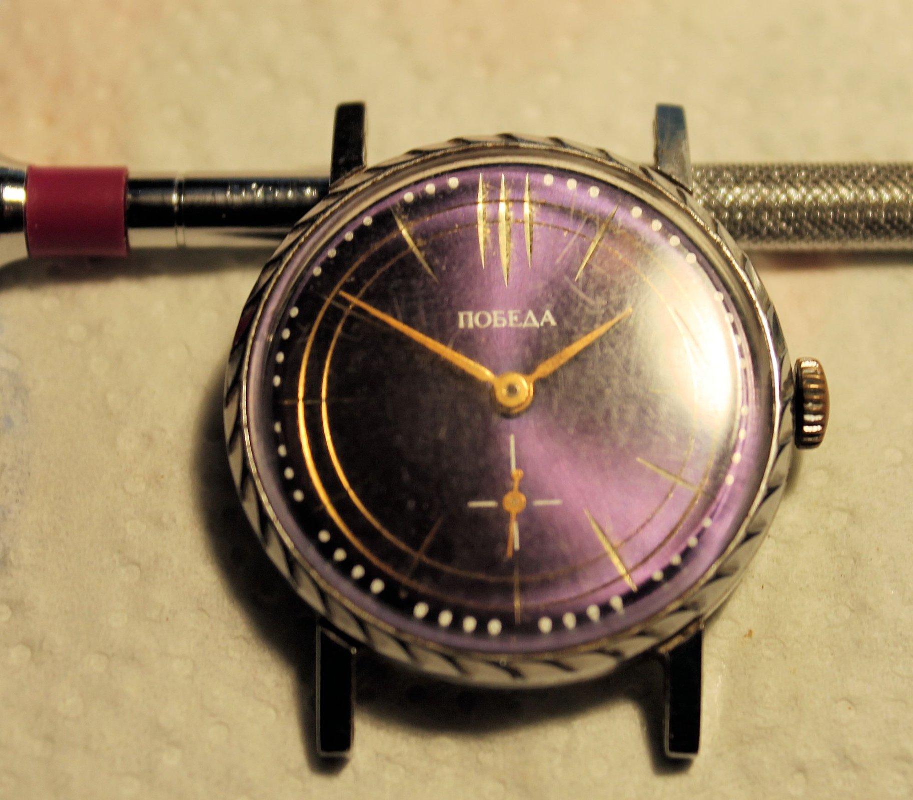 Russische porn alte Uhr