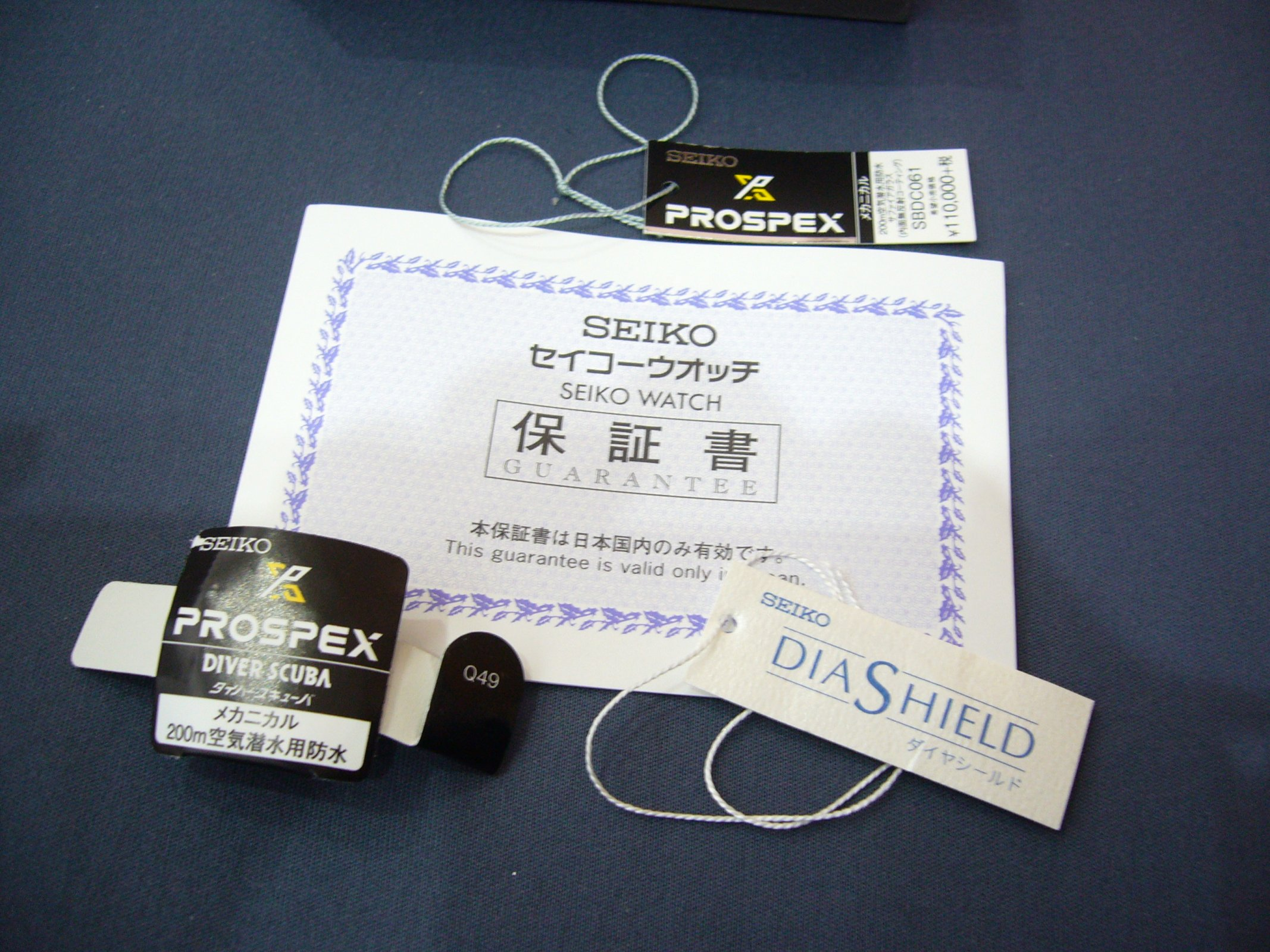 P1170016.JPG