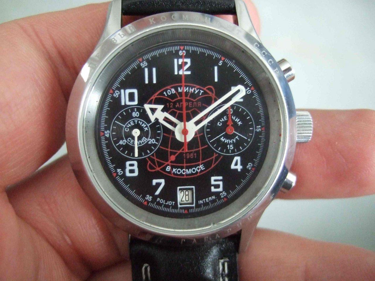 Uhren mit Skelettzeigern - UhrForum