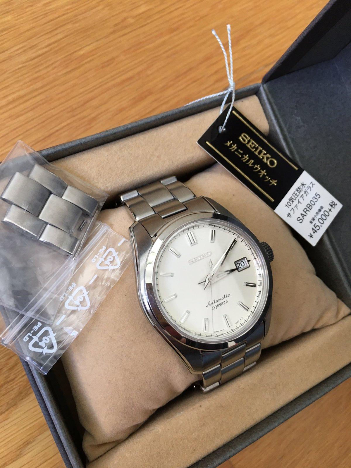 Sarb035-Box.JPG