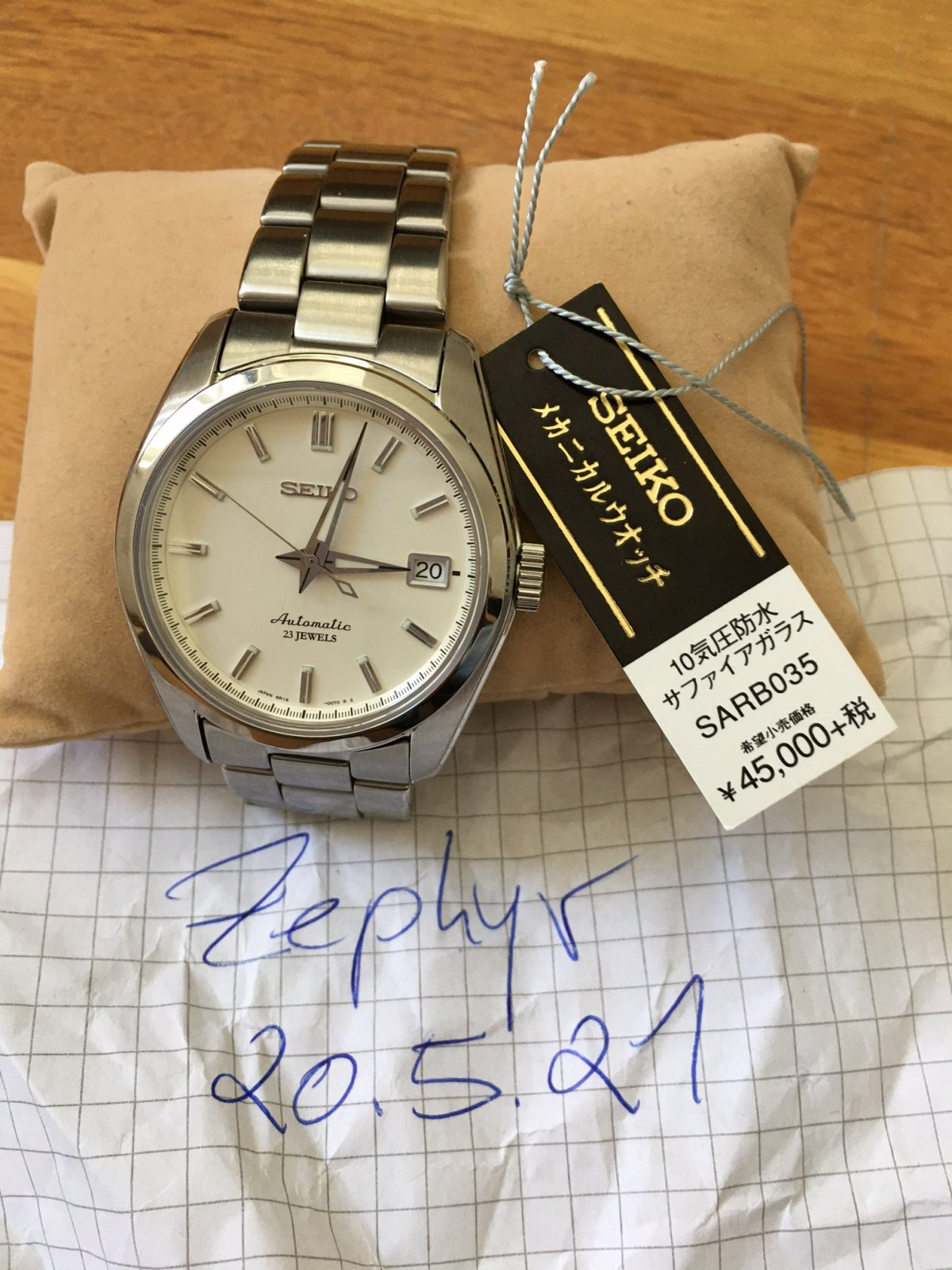 Sarb035-Signature.JPG