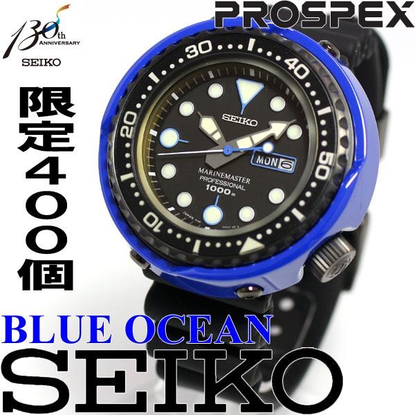 273279d1311068548t-limitiertes-tuna-sondermodell-400stueck-seiko-sbbn021-9.jpg