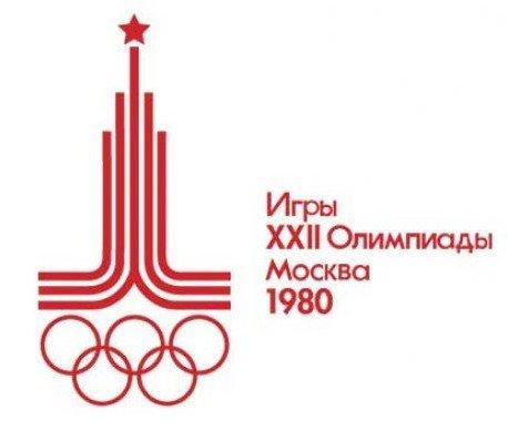 AA.Logo.Olympiade.Moskau.1980.jpg