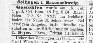 duz1896.png
