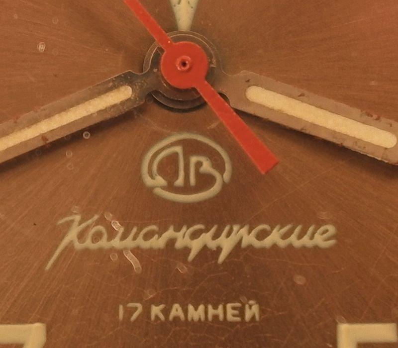 FallschirmBLogo2.jpg