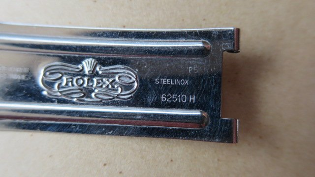 Rolex Schließen (1).JPG