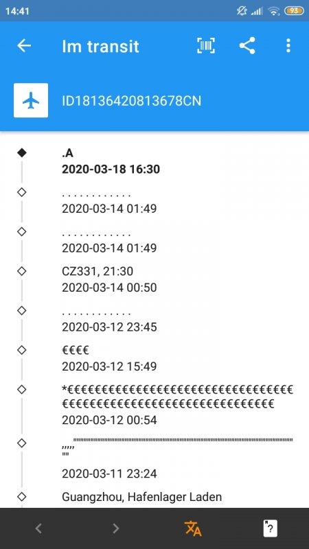 Screenshot_2020-03-27-14-41-50-604_yqtrack.app.jpg