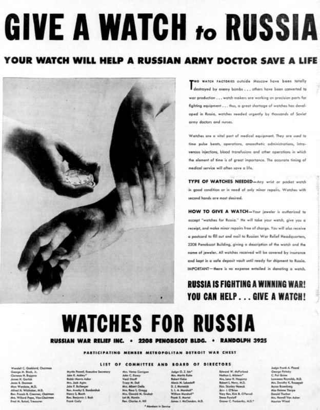 Detroit_Free_Press_Sun__May_2__1943_Watches-for-Russia_1600.jpg