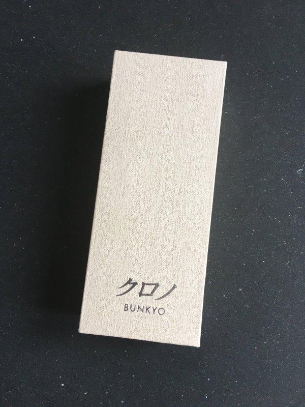 Kurono1_Box.jpg