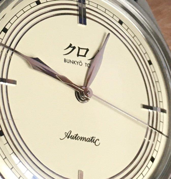 Kurono_10a_Detail_3.jpg