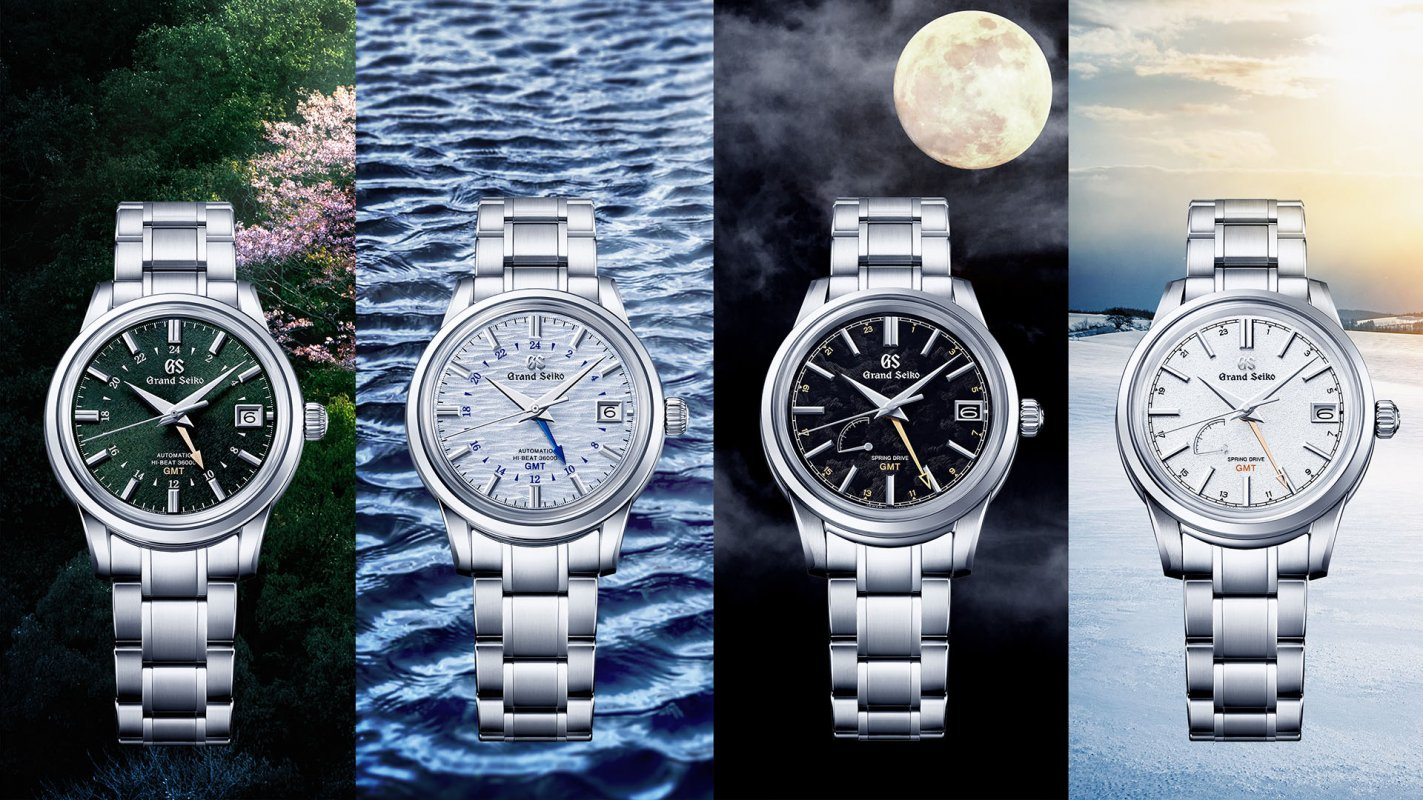 Grand-Seiko-GMT-Seasons-1.jpg