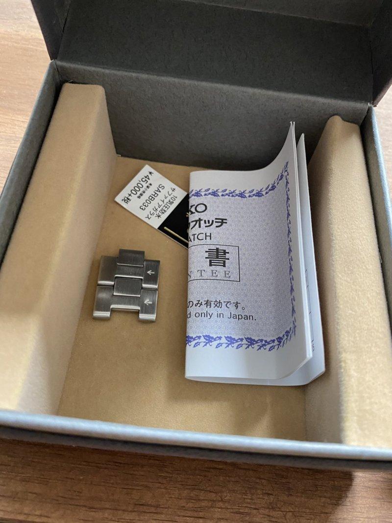 E2B80BF6-344C-4AF8-93F3-B15E466A3647.jpeg