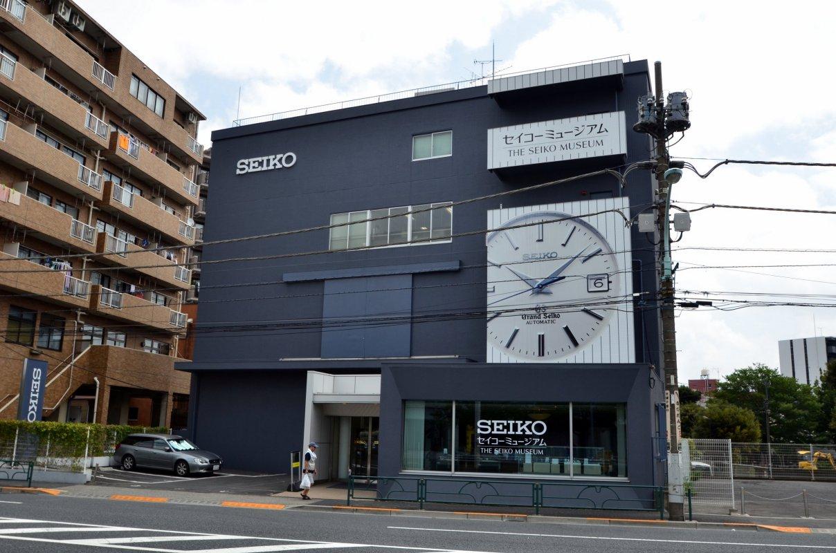 Seiko-Museum-01.JPG