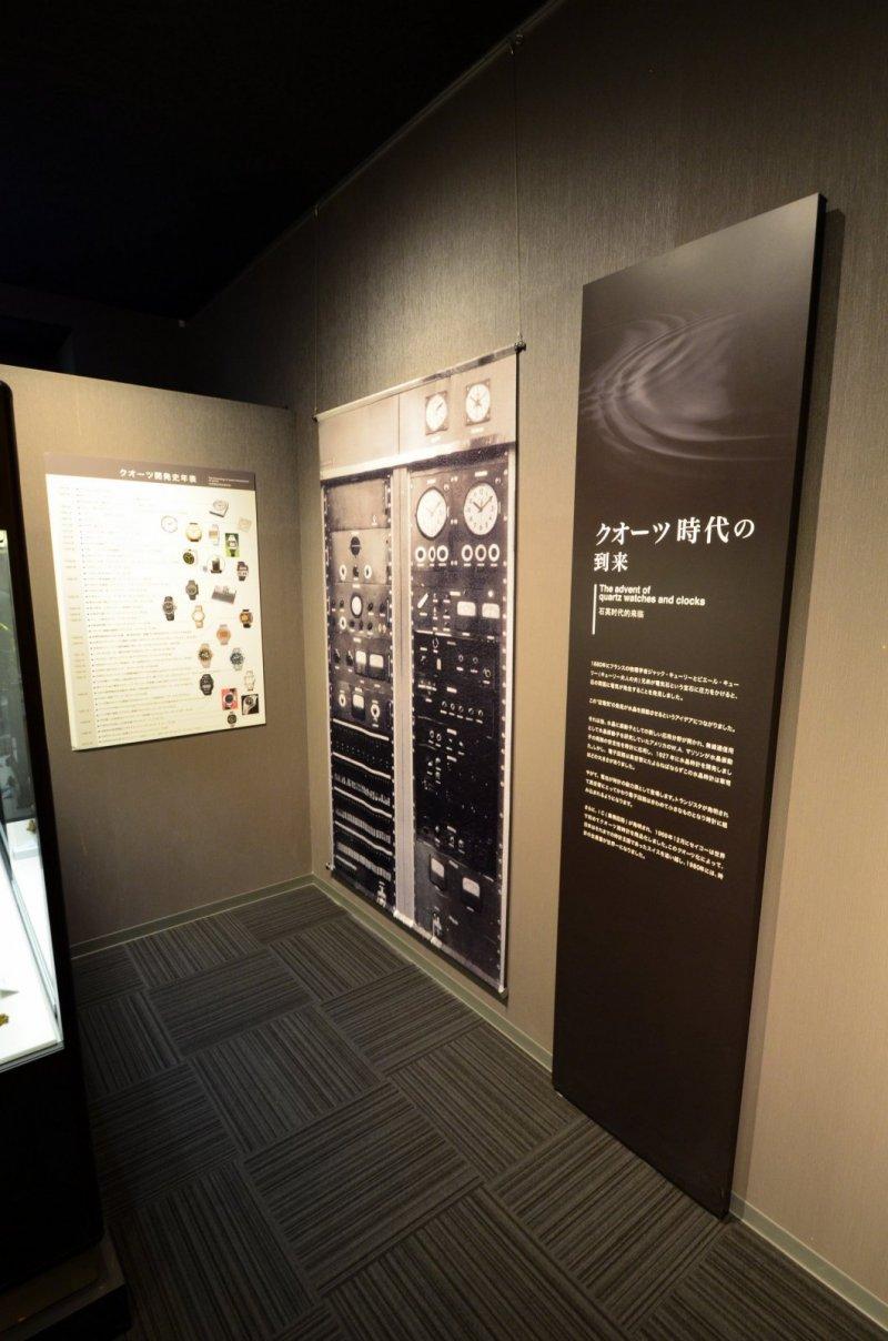Seiko-Museum (08).JPG