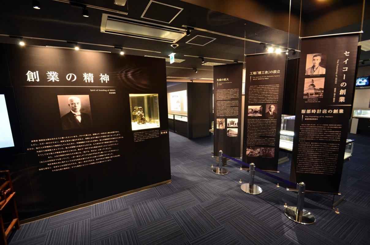 Seiko-Museum (14).JPG