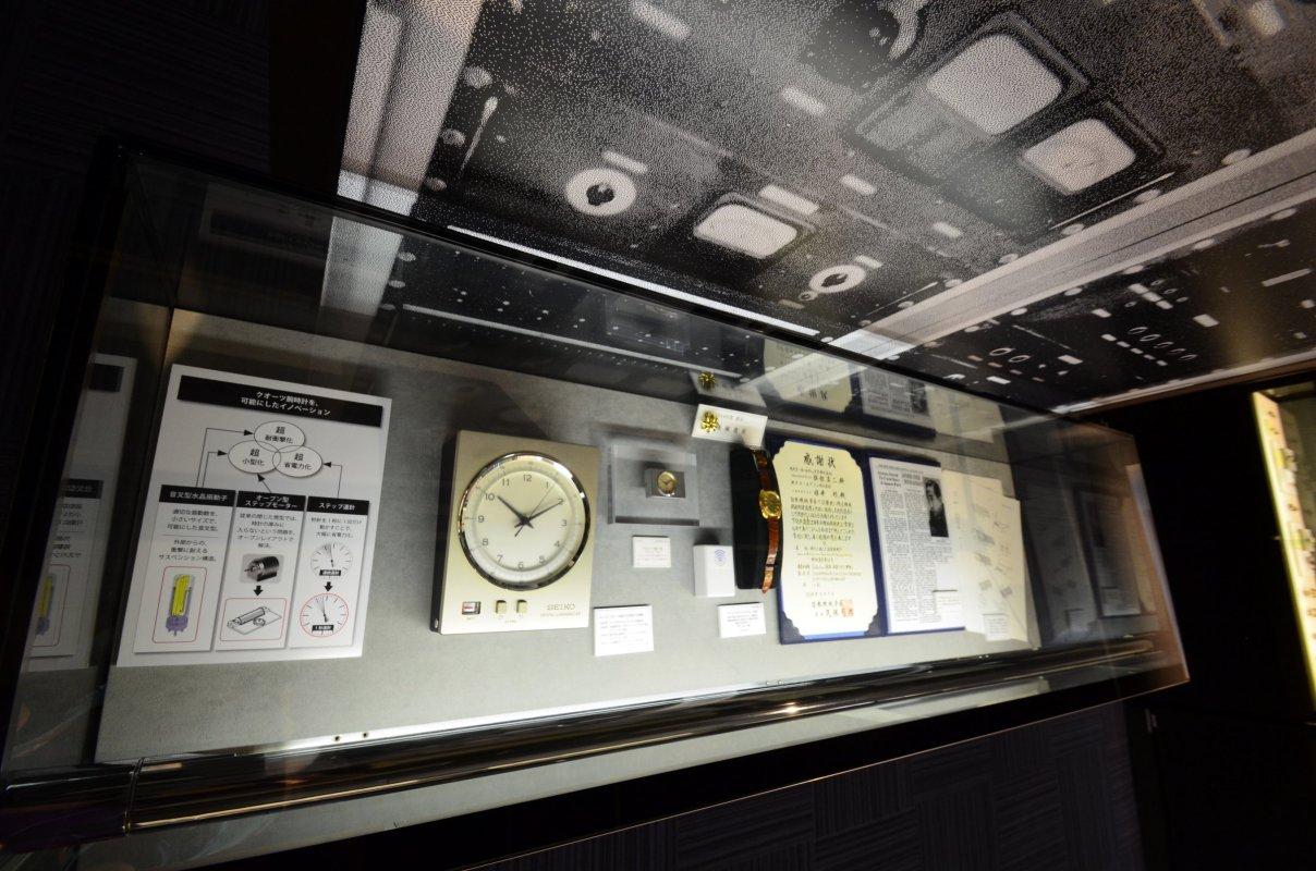 Seiko-Museum (30).JPG