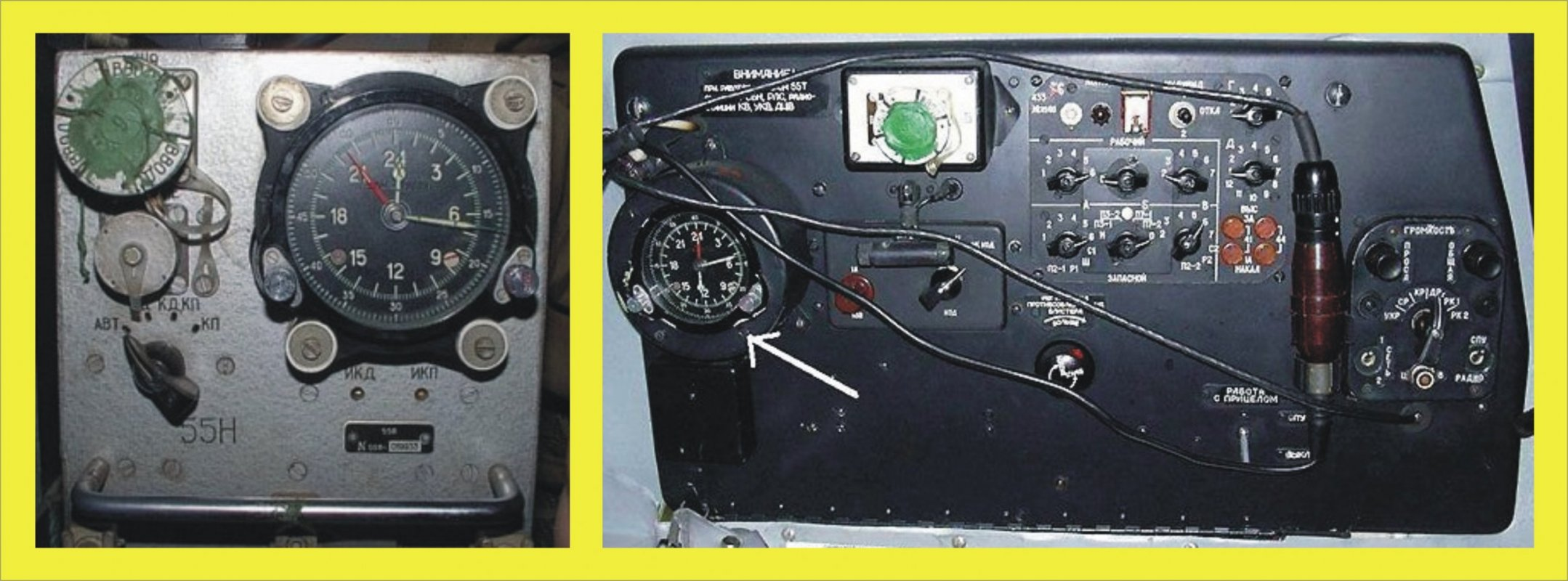 6301-System.JPG