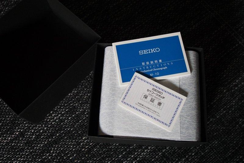141210-Seiko-SDGZ013-02.JPG