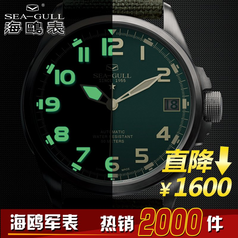 automatic-font-b-watches-b-font-self-wind-for-men-font-b-military-b-font-pilot.jpg